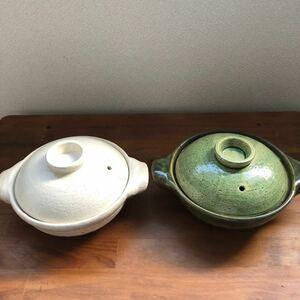 土鍋(1人用) 2個セット