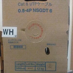 CAT6 LANケーブル  日本製線