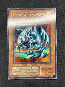 【準美品級】ブルーアイズトゥーンドラゴン シークレットレア 2期 遊戯王カード
