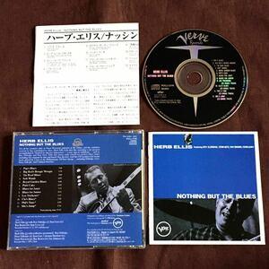 ハーブ・エリス/ジャズ・ギター巨匠/スタン・ゲッツ/コールマン・ホーキンス/レイ・ブラウン/オスカー・ピーターソンCD追加4曲/全12曲/1957