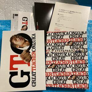 GTO great teacher onizuka Blu-ray box 帯付き 2013夜露死苦カレンダー付き