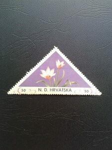 外国、クロアチア共和国 花シリ-ズ三角切手 未使用