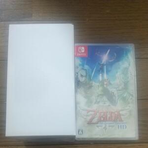 Nintendo Switch ゼルダの伝説 スカイウォードソード HD オリジナルタンブラー付