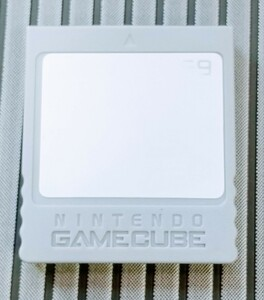 ゲームキューブ メモリー