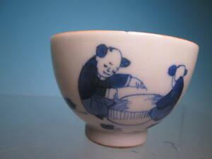 ☆煎茶道具 中国古玩 染付 唐人文煎茶碗 1客