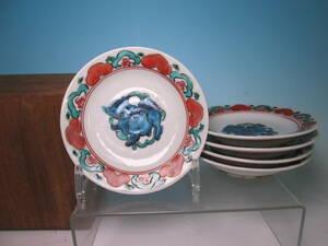 ☆中国古玩 中国清朝 赤絵金彩獅子文 中皿 5枚 12,9cm 木箱付 お料理屋さんの器