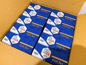 アリエールBIOギフト 液体洗剤と食器洗剤 10箱セット!