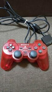 PS2 プレイステーション2 アナログコントローラー (DUALSHOCK 2) クリムゾンレッド デュアルショック スケルトン