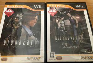 バイオハザード0 ZERO ゼロ バイオハザード Wii 2本セット