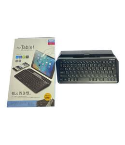 訳あり ELECOM タブレット用ワイヤレスbluetoothキーボード TK-DCP01BK エレコム