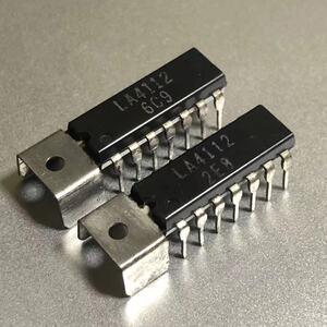 LA4112 2個セット 一年保証 A297#1