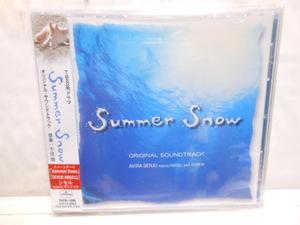 中古 TBS系ドラマ Summer Snow オリジナルサウンドトラック  音楽:千住 明  シセル フィーチャリング ザンフィル