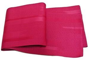 浴衣帯 リバーシブル 日本製 245 単衣 一重 半幅帯 ゆかた帯 濃ピンク系