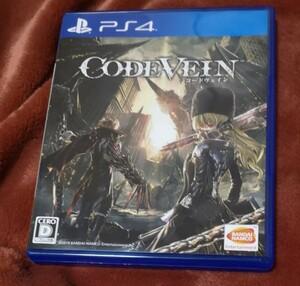 【PS4】 CODE VEIN [通常版] コードヴェイン プレイステーション4