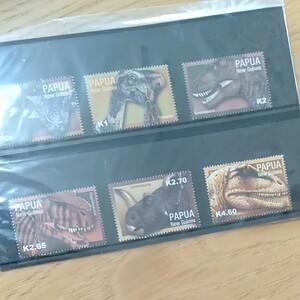 切手シート コレクション パプアニューギニア