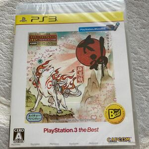 【PS3】 大神 絶景版 [PS3 The Best]