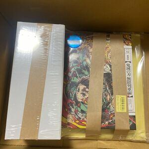 劇場版「鬼滅の刃」無限列車編【完全生産限定版】【Blu-ray】(リバーシブルタンブラー+キャラクターデザイン・松島 晃描き下ろし色紙)