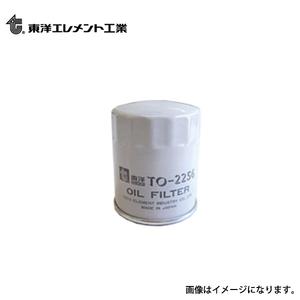 【送料無料】 東洋エレメント オイルフィルター TO-9276 ダイハツ ミゼットII MIDGETII V-K100P 15601-97202 オイルエレメント エンジン