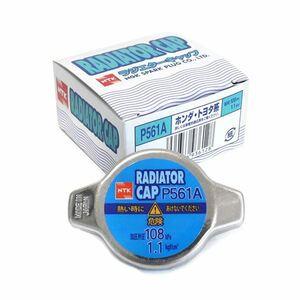 NTK NGK ラジエターキャップ P561A ホンダ フリードスパイク GB3・4 19045-PWA-004 ラジエーターキャップ バルブ 化粧箱入り