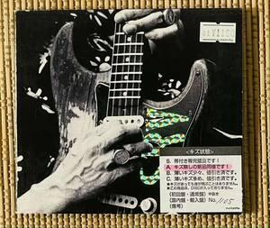 ブルース太弦ギター大魔王、STEVIE RAY VAUGHAN&DOUBLE TROUBLE、THE REAL DEAL:GREATEST HITS2、1999年、紙ジャケ海外盤、DIDP097391