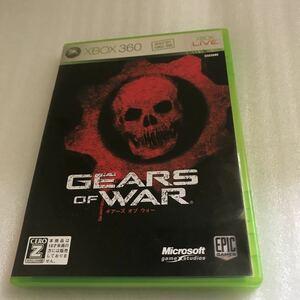 XBOX360 ソフト GEARS of WAR ギアーズオブウォー