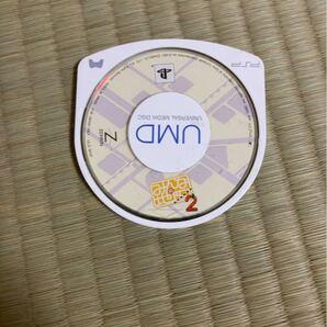 みんなの地図2 PSPソフト