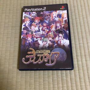 ディスガイア PS2ソフト