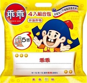 送料無料・航空便直送! 乖乖 五香味 52g(とうもろこしスナック・ココナッツミルク味)×4個 台湾 人気