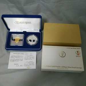 2002FIFAワールドカップ 1万円金貨 千円銀貨 プルーフ貨幣セット 日韓ワールドカップ