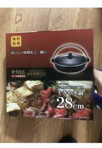 IH対応 すき焼き鍋 蓋付 鍋