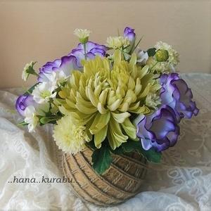 ◆仏花◆パープルトルコキキョウとマム◆造花・アレンジメント◆花倶楽部