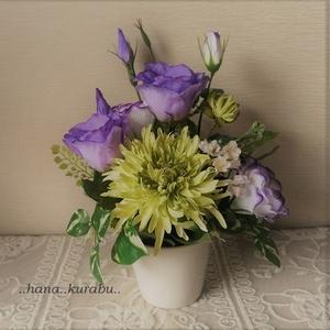 ◆仏花◆2色のパープルトルコキキョウとマム◆造花・アレンジメント◆花倶楽部