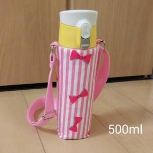 ピンクのリボンストライプ柄の水筒カバー500ml オーダー承ります
