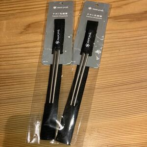 snowpeak スノーピーク チタン先細箸 SCT-115 2セット