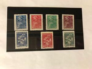 中国切手 7枚