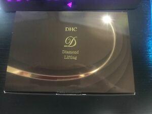 DHC ダイヤモンドリフト