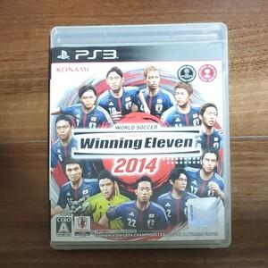 ウイニングイレブン PS3 2014