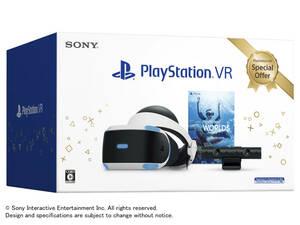 【新品】ソニー/SONY PlayStation VR Special Offer 2020 Winter CUHJ-16014 数量限定 VR WORLDS 特典封入版 プレステ ゴーグル