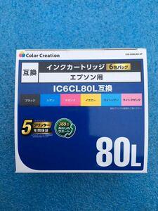 カラークリエイション CIE-IC80LN2-6P エプソン用互換インクカートリッジ 6色セット 対応純正インク:EPSON IC6CL80L 《送料無料》