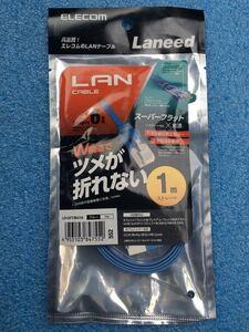 エレコム ELECOM LD-GFT/BU10 [LANケーブル CAT6(カテゴリ6) 爪折れ防止 フラット 1m ブルー] 未使用品 《送料無料》