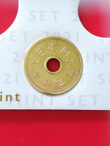 . peace 3 year 5 jpy coin * pictured goods 1 point