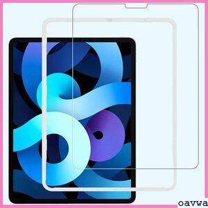 新品★oabkh NIMASO/ガラスフィルム/iPad/Pro/11/ /A 第4世代/フイルム/ガイド枠付き/ガラス/保護 8