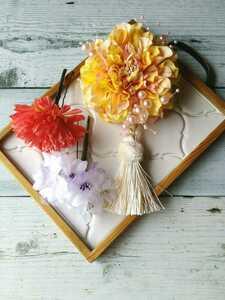【Y174】髪飾り コサージュ 4点セット ★イエロー&オレンジ系 結婚式 成人式 卒業式 入学式