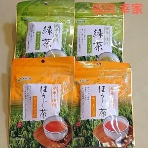 緑茶 ほうじ茶 簡単 便利 ティーバッグ 60パック 水出しOK
