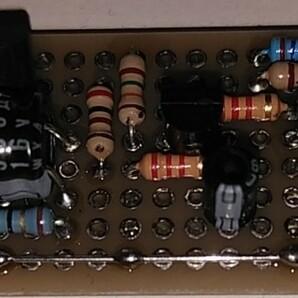 ファミコン AV化 ビデオ出力・擬似ステレオ化 改造キット (後期型用、本体への穴開け不要)