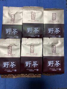 お茶 高級中国茶 武夷山生態野茶 お試し6点セット  48g 新茶
