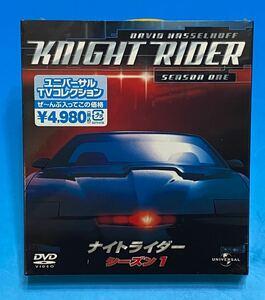 ★新品未開封★KNIGHT RIDER シーズン1 DVDセット 全22話収録★1点限り終了★
