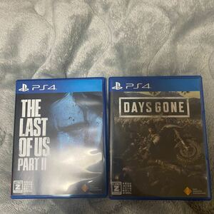The LAST of us Part2 DAYS GONEの2つになります。別売りも可能です。