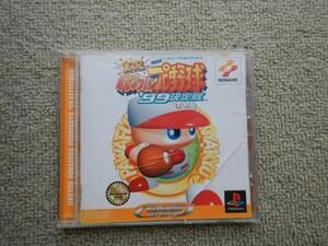 ♪♪【動作品】SONY プレイステーション1 ゲームソフト 実況パワフルプロ野球 99決定版♪♪