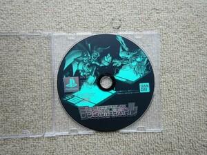 ♪♪SONY プレイステーション1 ゲームソフト デジタルカードバトル 動作品♪♪